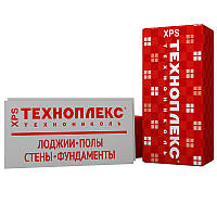 ТЕХНОПЛЕКС  Пенопласт 2.0см 1.2*0.6 плотн 45 (20 л/упак)