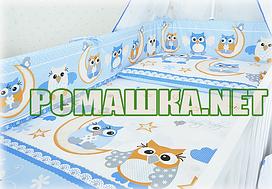 Комплект детского постельного белья в кроватку 3 эл. СОВА наволочка, простынь, пододеяльник 2964 Голубой