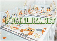Комплект детского постельного белья в кроватку 3 эл. СОВА наволочка, простынь, пододеяльник 2964 Белый