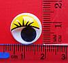 Оченята кольорові з віями 15мм (жовті), фото 2