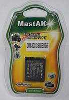 "Аккумулятор к фотокамере тм""MastAK"" CGA-S005 3,7V 1150mAh"
