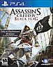Assassin's Creed IV Black Flag (Недельный прокат аккаунта)