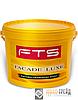 TM FTS FACADE LUXE - фасадная силиконовая краска (ТМ ФТС Фасаде Люкс ) 10 л.