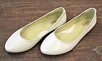 Модные бежевые женские балетки из натуральной кожи DiMax