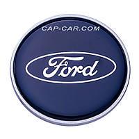 Ковпачки заглушки для литих дисків Ford синій 64мм