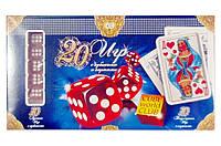 Настольная игра 20 игр с кубиками и картами Danko Toys
