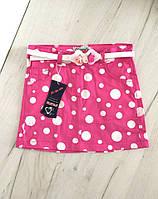 Детская розовая юбка с поясом на девочку