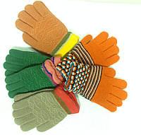 Перчатки с орнаментом.