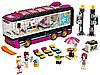 Конструктор Bela Friends  Подружки 10407 Автобусный тур поп-звезды