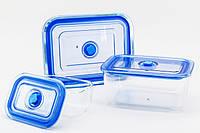 Набор стеклянных контейнеров 3 в 1 EZ-2503