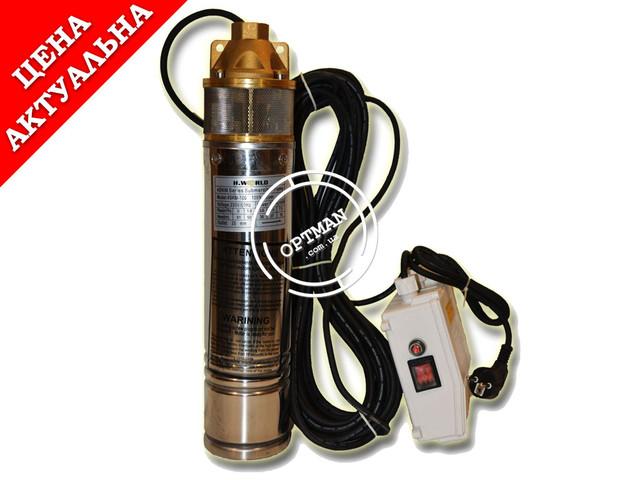 65м 100мм 0.75 кВт 4SKM-100 H.World вихревой погружной насос для скважины глубинный центробежный