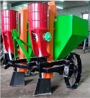 Туковысевающие аппараты ДТЗ КС-2 в комплекте (2 бункера под удобрения для картофелесажателей)