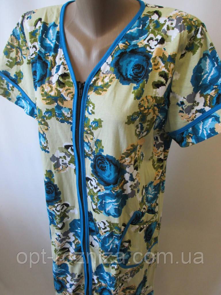 Халаты большого размера женские с коротким рукавом
