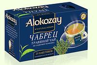 """Чай """"Alokozay"""" травяной с чебрецом/темьяном 25 пак-конвертов"""
