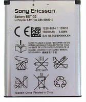 Аккумулятор  Sony Ericsson BST-33 High Copy