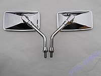 Зеркала Honda CB 125