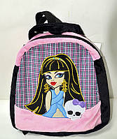 Рюкзак детский , Monster High.