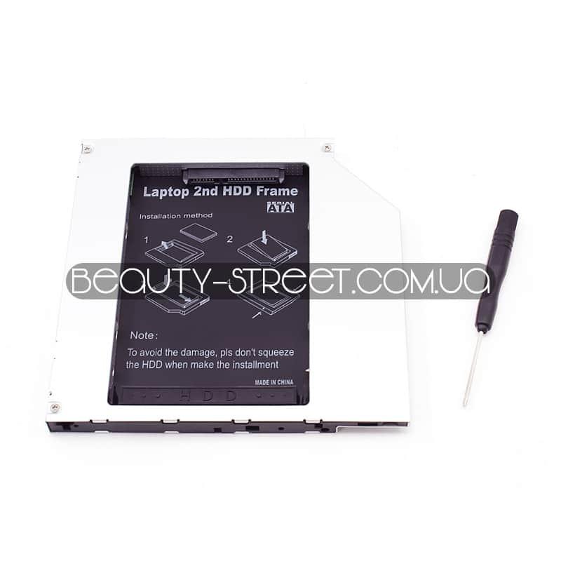Карман для HDD CD/DVD приводов 9.5мм SATA на IDE
