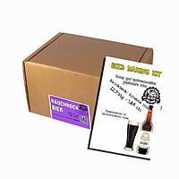Набор для приготовления копченого пива Rauchbock на 20л