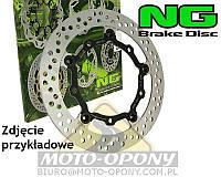 Тормозной диск ( передний ) Honda CB 900 F