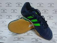 Кроссовки для футзала Adidas TopSala