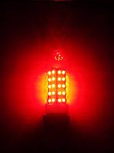 Лампа светодиодная красная LED 5w E27 для заградительных светильников ЗОЛ-2, ЗОМ, НТУ-07С