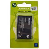 Аккумулятор для Motorola MB860 (BH6X) Оригинал, фото 2