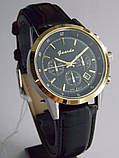 Наручные часы Guardo 10511, фото 2
