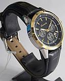 Наручные часы Guardo 10511, фото 3