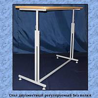 Стол двухместный регулируемый без полки