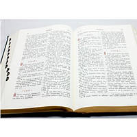 Библия на церковно-славянском языке. Кожаный переплет