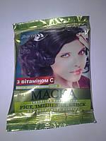 Маска индийская для волос, 25г