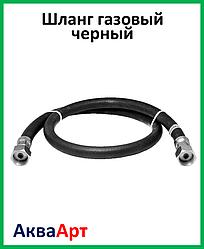 Шланг газовый чёрный  60 см со стальной гайкой