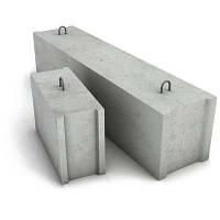 ФБС Блоки фундаментные 120*40*60