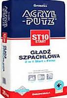 Шпаклевка Sniezka Acryl-Putz (Снежка Акрил-Путц) Старт + Финиш 20кг