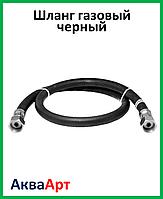 Шланг газовый черный  100 см со стальной гайкой