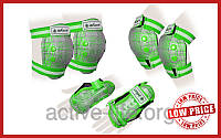 Защита спорт. наколенники, налокот., перчатки детская ZELART CANDY (р-р S , 3-7 лет, зеленая)