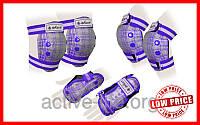 Защита спорт. наколенники, налокот., перчатки детская ZELART  CANDY  (р-р S , 3-7 лет,, фиолетовая)