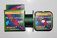 Нить плетенка Sneck 0,14 мм (200+50 м) Франция оригинал