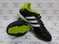 Сороконожки Adidas 11nova TRX TF