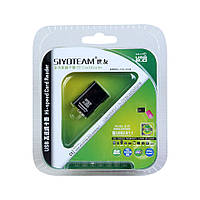 Кардридер SY-T18  microSD/M2