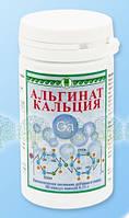 Альгинат кальция - способствует росту нормальной микрофлоры
