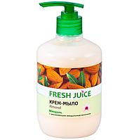 Жидкое крем мыло с дозатором Fresh Juice Миндаль 460 мл