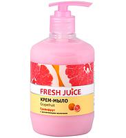 Жидкое крем мыло с дозатором Грейпфрут Fresh Juice 460 мл