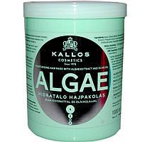 Маска для волос Kallos Algae c экстрактом водорослей и оливкового масла
