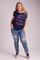Тёмно синяя летняя футболка с надписью больших размеров. Арт-5429/55