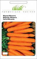 Насіння моркви Монанта, 1 г