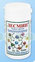 Лесмин, хвойные таблетки - при хроническом бронхите, туберкулезе