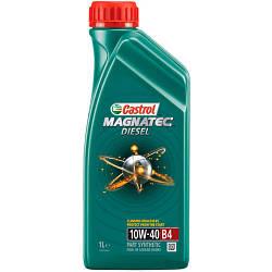 Масло моторное Castrol Magnatec Diesel 10W-40 B4 1л