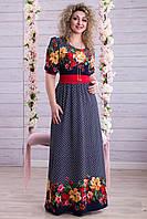 Длинное нарядное цветочное платье